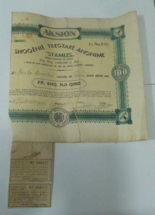 Old Albanian Shareholders Bond - Kingdom Time - 1931 - 100 Franga Ari - Stamles Society photo