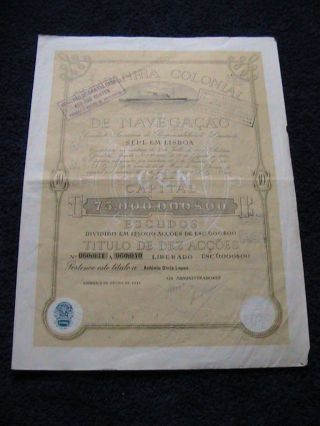 National Company The Navigation - Ten Share Certified 1951 photo