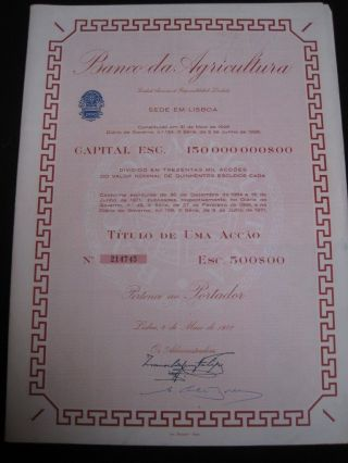 Bank Of Agriculture - One Share Certified 1972 photo