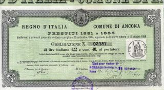Italy: City Of Ancona (comune Di Ancona) 422,  40 Lire 1900 photo