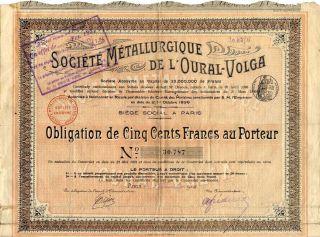 Russia: Societe Metallurgique De L ' Oural Volga 500 Francs 1902 photo