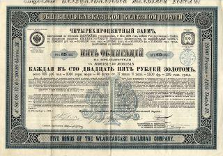 Russia: Wladicaucase Railroad Company 625 Gold Rubel 1894 photo