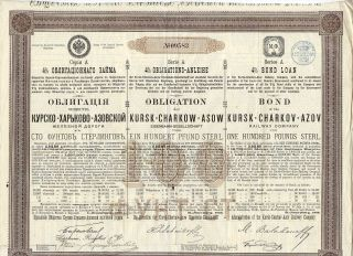 Russia: Kursk Charkow Asow Rr 100 Pounds Sterling 1888 Series A photo