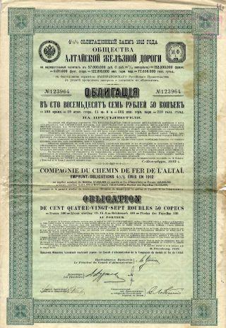 Russia:cie Du Chemins De Fer De L ' Altai 187.  50 Roubles 1912 photo