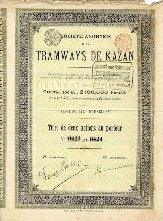 Russia: Tramways De Kazan 2 X 250 Francs About 1893 photo