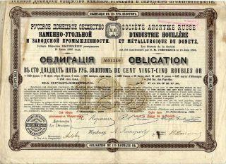 Russia: Sa D ' Industrie Houillere Et Metallurgique Du Donetz 125 Gold Roubel 1896 photo