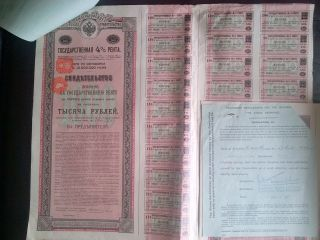Russian Imperial 1914 1000 Roubles 4% Pink Bond W/coupons photo
