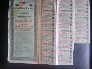 Russian Imperial 1914 200 Roubles 4% Green Bond W/coupons Fine photo