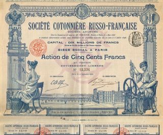 Russia French Cotton Company Stock Certificate 1900 photo