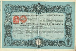 Italy Railway From Lombardy To South Austria Stock Certificate 1886 photo