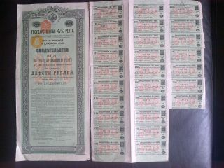 Russian Imperial 1914 200 Roubles 4% Green Bond W/coupons Vfine photo
