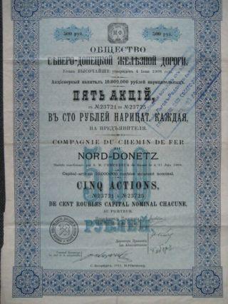 Russia Russland Scarce Railway Nord - Donetz,  5 Aktien X 100 Rubel,  1911 photo