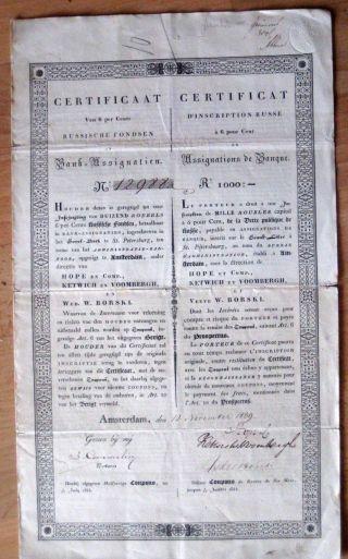 Russia Russland 1839 Certificate Russian Fondsen,  1000 Roubles,  Coupons photo