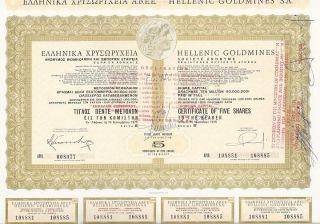 Hellenic Goldmines 1975 photo