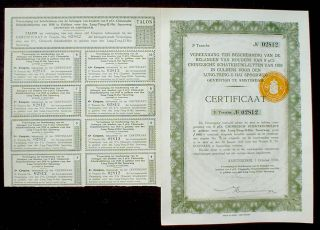Chinese Lung Tsing U - Hai 1000 Gulden 8% Certificaat 1904 Uncanc + Coupons photo
