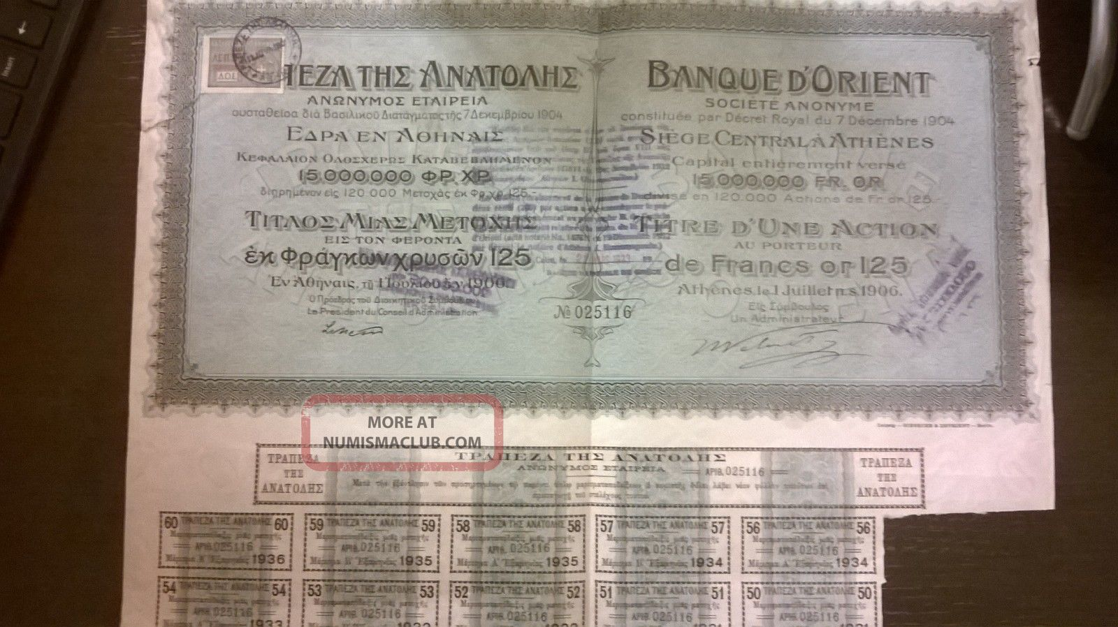 Banque D ' Orient - Athens 15,  000 Gold Francs 1906 10 Coupons Qty:1 World photo