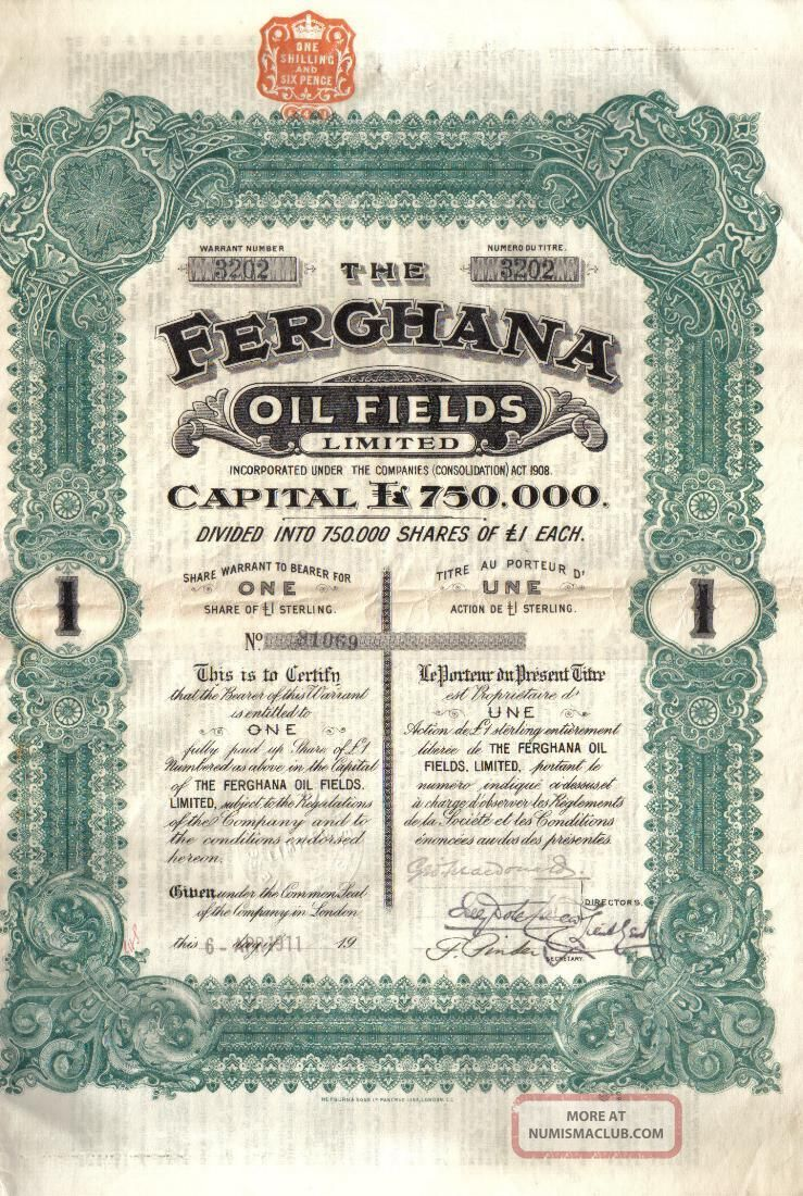 Russia Bond 1911 Fergana Oil Fields 1 Share £1 Uncancelled Coupons Deco World photo