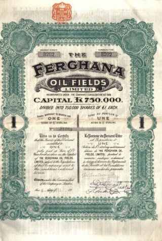 Russia Bond 1911 Fergana Oil Fields 1 Share £1 Uncancelled Coupons Deco photo
