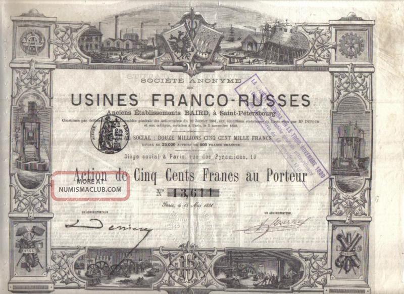 Russia Bond 1881 Usines Franco Russes Factories 500 Francs Deco Coupons World photo