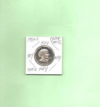 1981 - S Proof Type - 2 Susan B.  Anthony Dollar Key Key photo