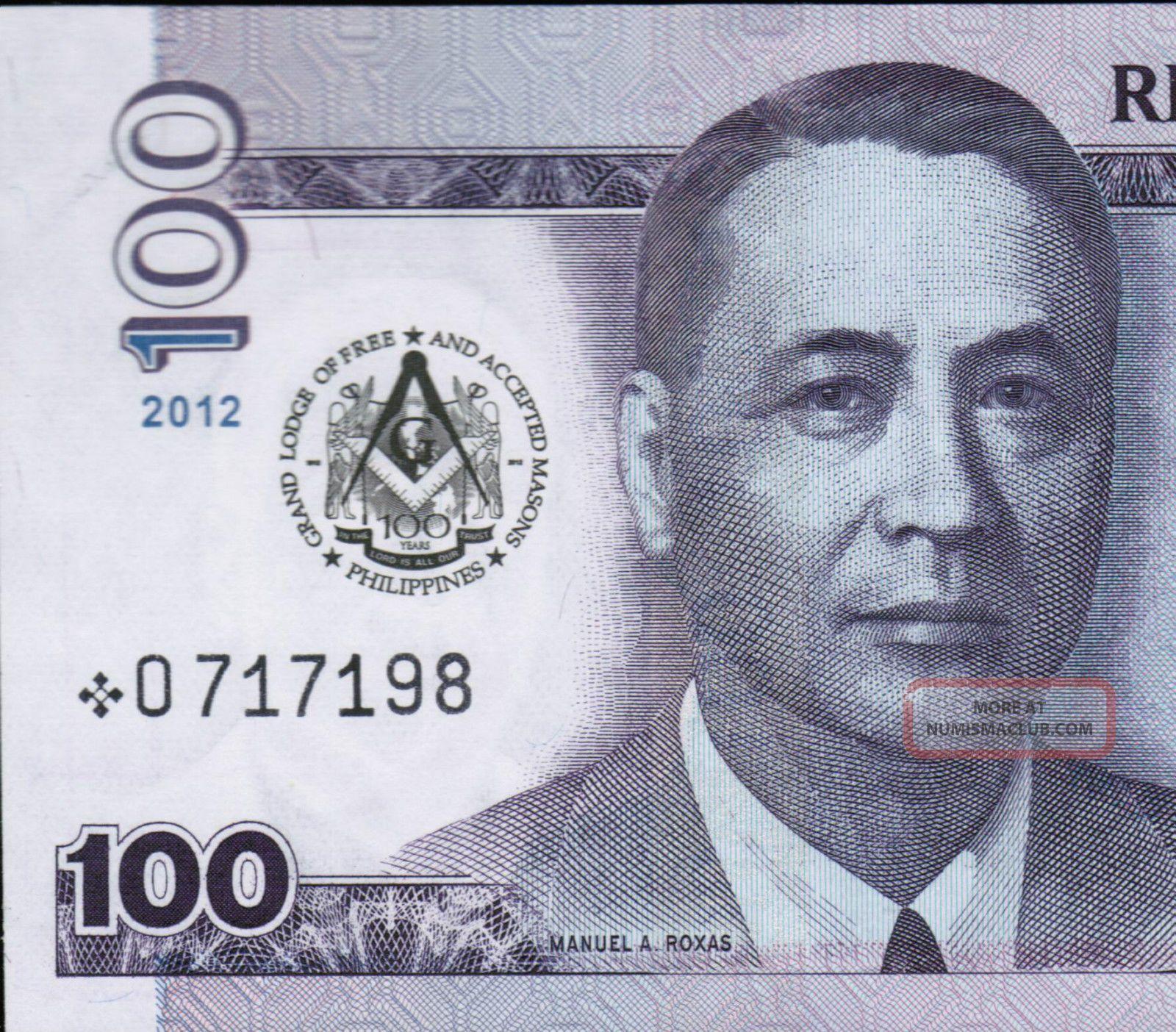 http://numismaclub.com/imgs/a/e/y/a/j/2012_philippines_100_peso_100th_annivesary_masons_commemorative_star_note__unc_1_lgw.jpg