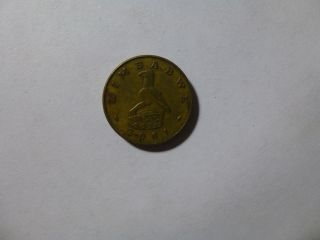 Old Zimbabwe Coin - 2001 2 Dollars - Circulated,  Discolored photo