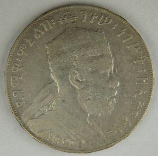 1 Birr Ee - 1889,  Ethiopia.  Silver. photo