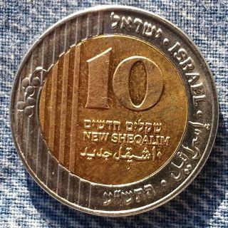 Israel 10 Sheqalim,  2010 Shekel Hebrew Holyland photo