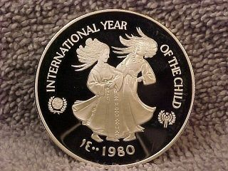 Year Of The Child - United Arab Emirates 1980 Proof Silver 50 Dirhams photo