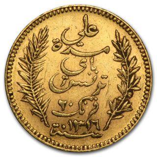 Tunisia 20 Francs Gold Coin - Random Dates photo