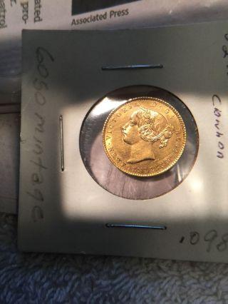 1872 Newfoundland Canada $2 Gold Coin - Featuring Queen Victoria photo