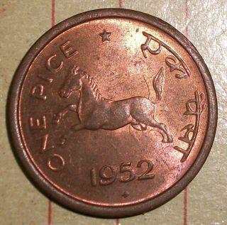 civil aviation india coin value