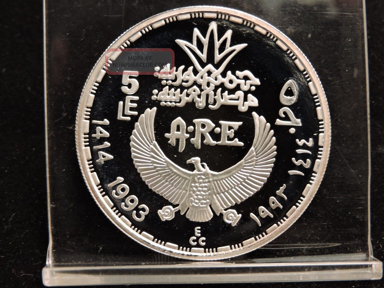 1993 Egypt Standing Ramses Ii 5 Pound Proof Silver Coin 1414 1993 Egypt