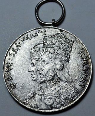 Rare Ethiopia Haile Selassie Ee1948 25th Anniversary Of Coronation Silver Medal photo