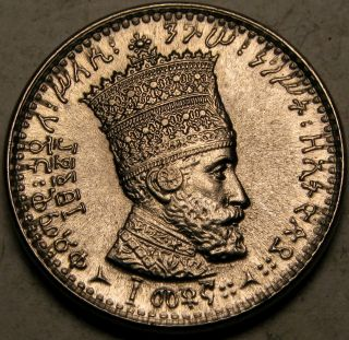 Ethiopia 10 Matonas Ee 1923 - Nickel - Haile Selassie I.  - Aunc - 887 photo