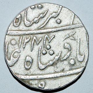 Independent Kingdom Maratha Silver Rupee Coin Very Rare photo