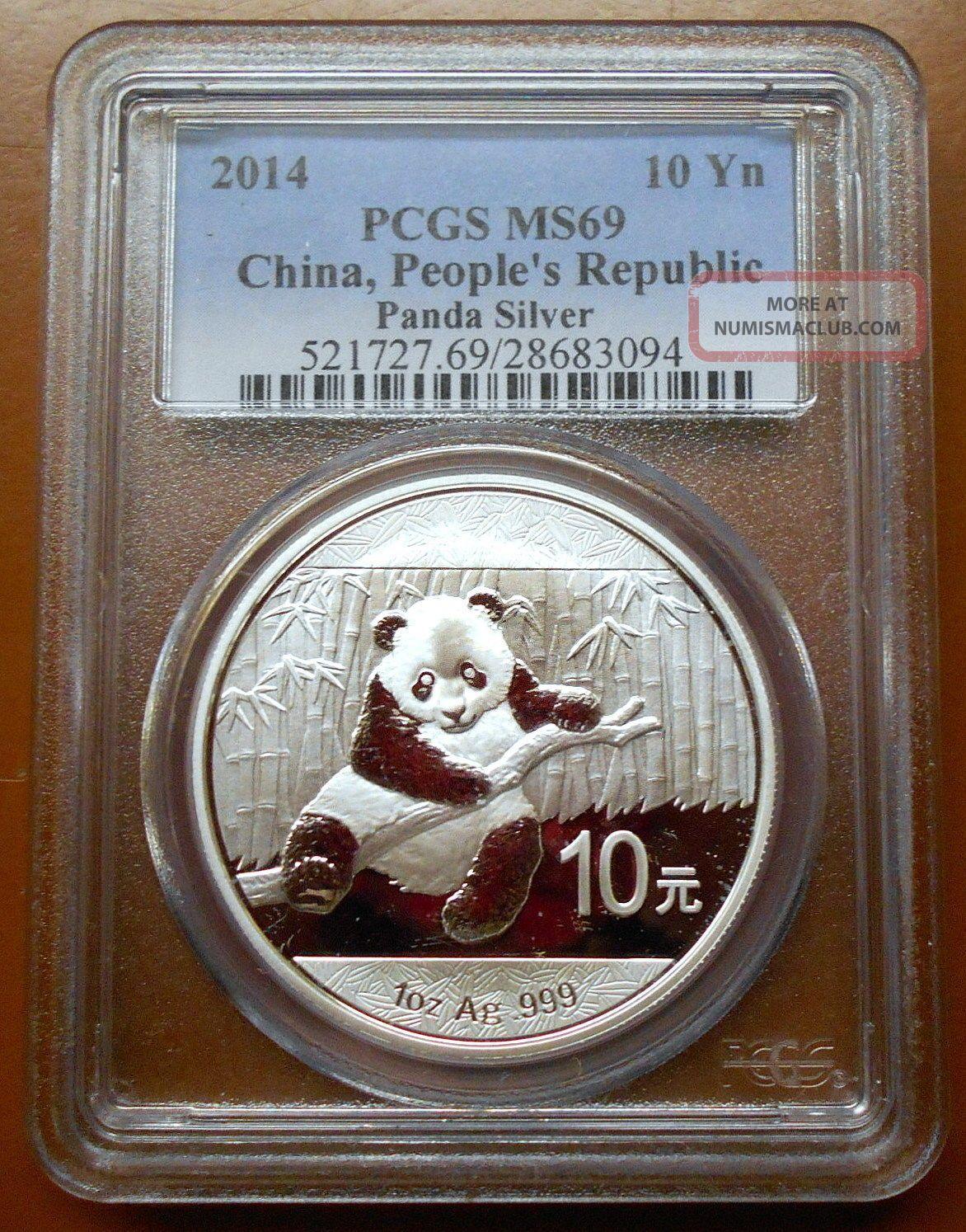 2014 People S Republic Of China 10 Yuan Silver Panda