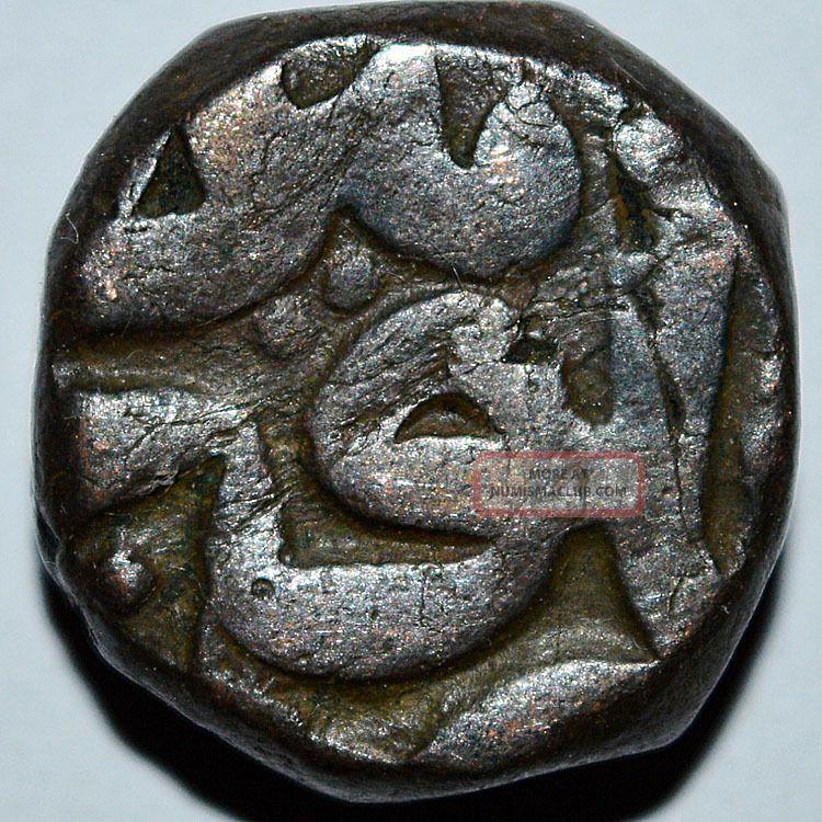 akbar dam coins