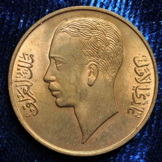 Iraq 1938 Fils Bronze Au - Unc photo