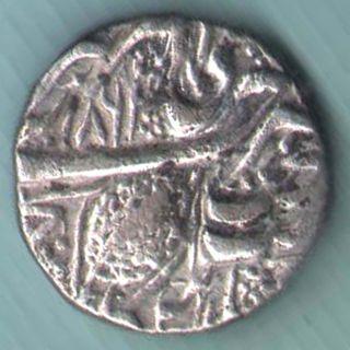 Sikh Empire - One Rupee - 1864 - Rare Silver Coin U - 16 photo