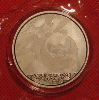 Shanghai - 2014 Lunar Panda China Medal photo