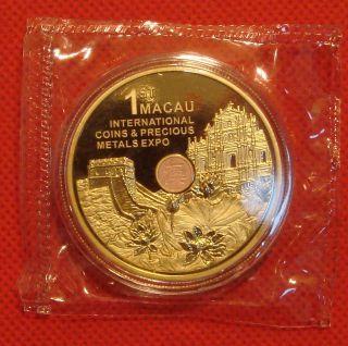 Shanghai 2014 1th Macao Coin Expo Medal photo