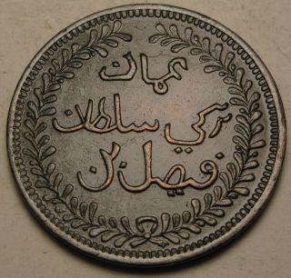 Muscat & Oman 1/4 Anna Ah 1315 - Faisal Bin Turkee - Xf,  806 photo
