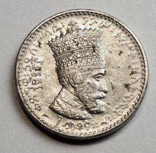 Ethiopie Haile Selassie 10 Matonas 1931 Au, photo