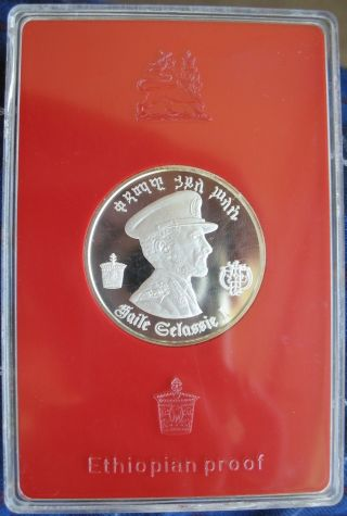 1972 Ethiopia Haile Selassie Silver Proof 5 Dollars photo