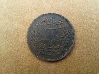 Tunisia 1914 Coin 5 Centimes,  French Protectorate,  Ahmad Pasha Bey,  North Africa photo