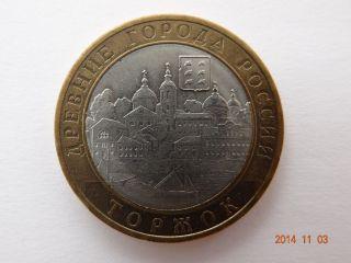 10 Roubles 2006 Torzhok Russia Bi - Metallic Rare Coin photo