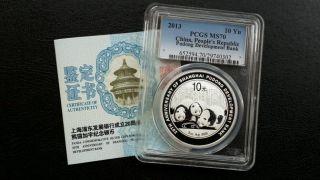 2013 China Silver Panda Shanghai Pudong Bank 20th Anni Pcgs Ms70.  Rare photo