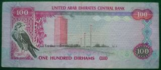 100 Dirhams 2006 - Arab Emirates photo