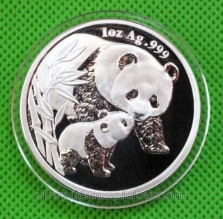 Exquisite 2004 Chinese Panda Silver Coin photo
